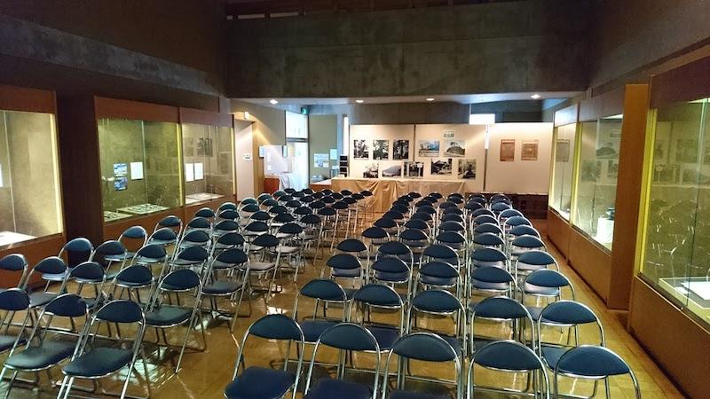 高萩歴史民族資料館