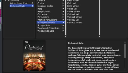 【UVI】の「orchestral suite」を使ってみた(デモあり)