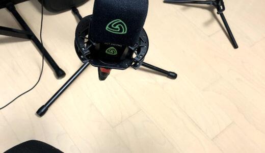 【LEWITT】のコンデンサーマイク「LCT 240 PRO」を本音レビュー!