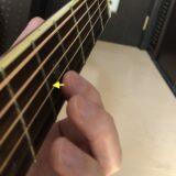 ギターの左手指の良い【離し方】と練習法