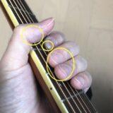 ギターの【ミュート】の色々なやり方