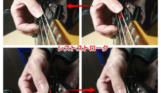 【ギター初心者のための】基本的なピッキングのやり方ガイド