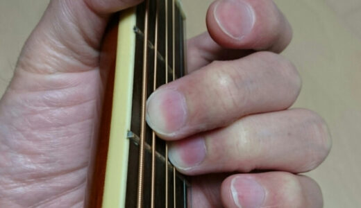 【ギター初心者のための】コードを押さえてみよう&上達の秘訣