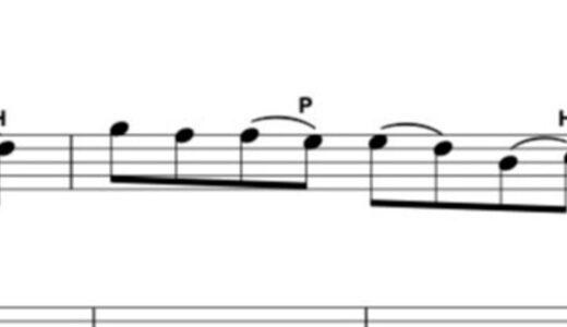 クラシックギターでもH、Pの表記を活用しよう