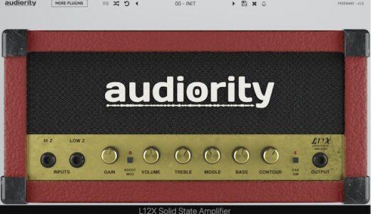【無料】ギタリストはとりあえずAudiorityのフリープラグインを入れておけ