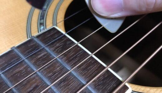 ギターのピッキング研究1〜音の出し方の原理