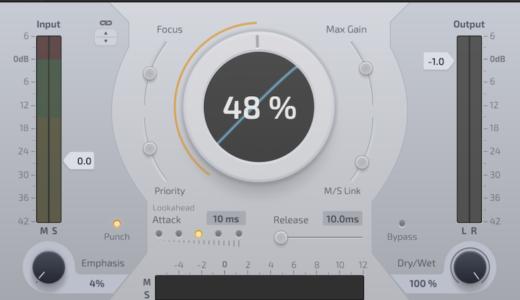 クリーンでクリエイティブな機能が特徴のアップワード・リミッター UrsaDSP【Boost】レビュー