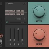 究極のサブベース特化音源!Iceberg Audio【The Sub】の使い方&レビュー