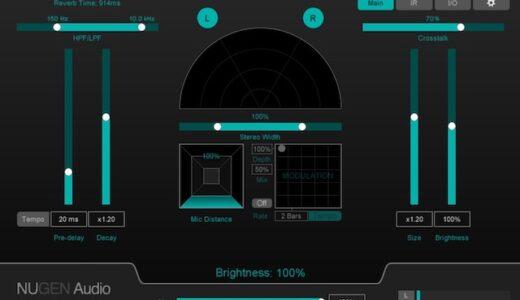 リアルな響きと柔軟な操作性を両立させたコンボリューションリバーブ!NUGEN Audio【Paragon ST】の使い方&レビュー